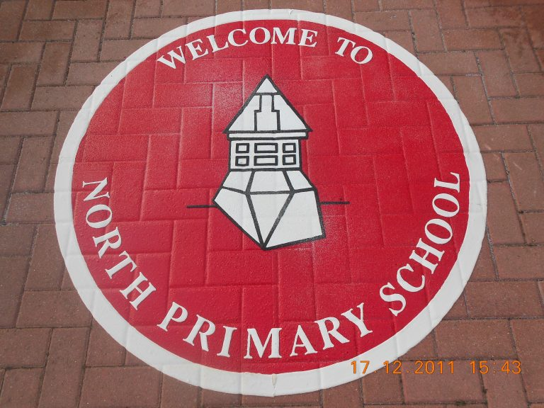 NorthPrimarySchool
